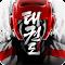 Taekwondo Game file APK for Gaming PC/PS3/PS4 Smart TV