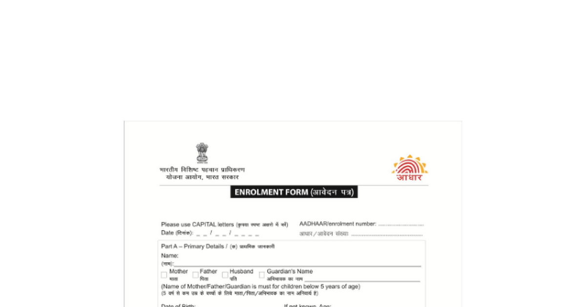 Aadhaar Card Aplication Google Docs