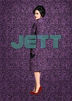 F:\DOCUMENT\cellcom\תמונות\סלקום טיוי\סדרות\ג'ט\Jett_v02  smaller.jpg