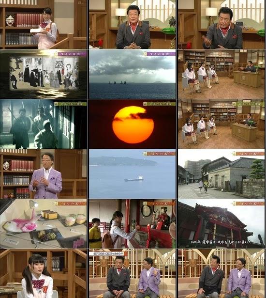 (TV-Variety)(480p) AKB48 – NHK高校講座 日本史 140926 & 141003 & 141010 & 141017