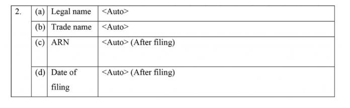 File CMP-08