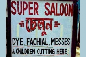 Image result for funny english sign boards in india