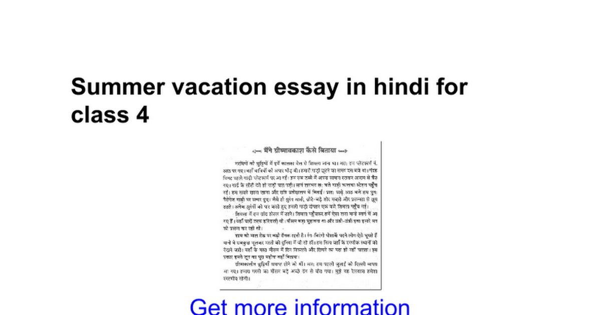 summer vacation essay in hindi for class google docs