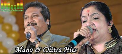 Chitra tamil hit songs