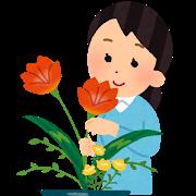 花の絵が描かれた絵  低い精度で自動的に生成された説明