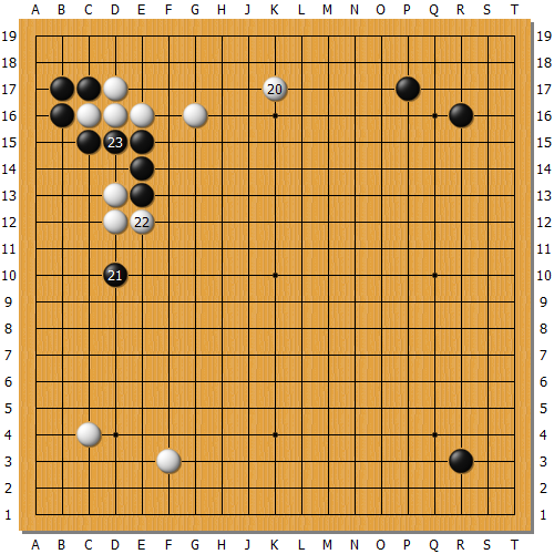 13NHK_Go_Sakata17.png