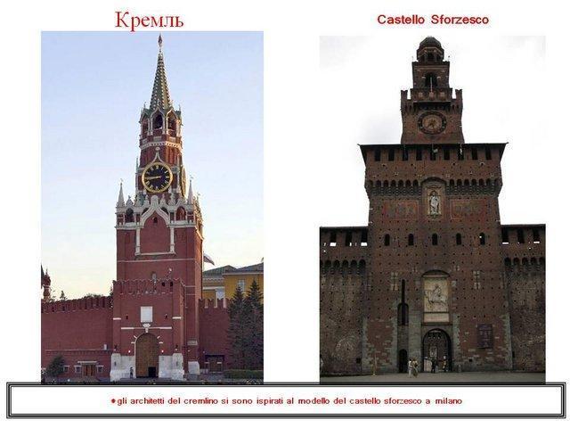 kreml2.jpg