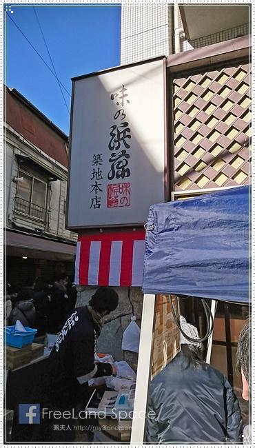 築地外市場8.JPG