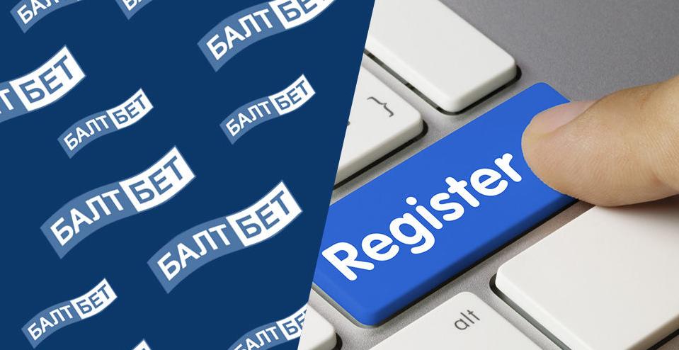BaltBet регистрация