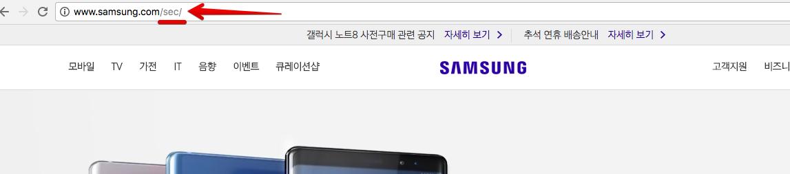 Samsung-South-Korea-url.png