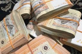 Image result for simpan duit