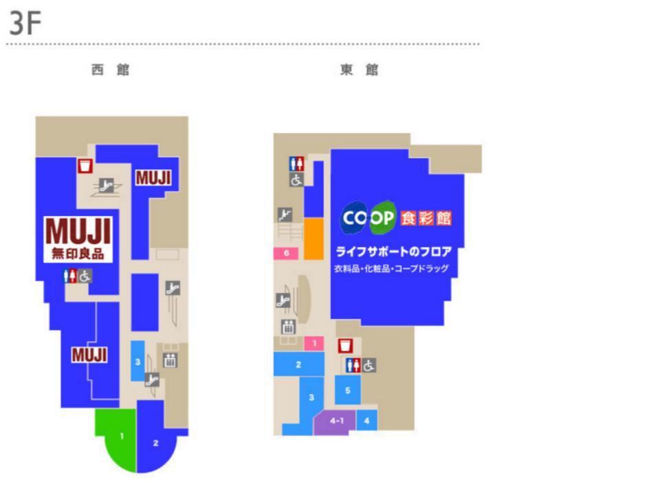 O015.【アクタ西宮】3Fフロアガイド170421版.jpg