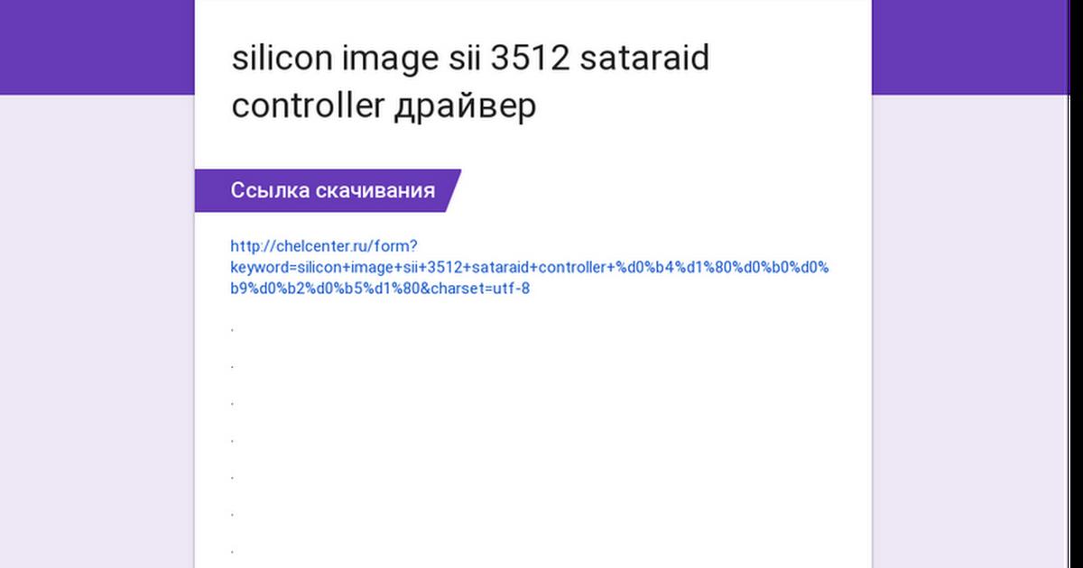 Istarusa raid-sil3132-2es controller card newegg. Com.
