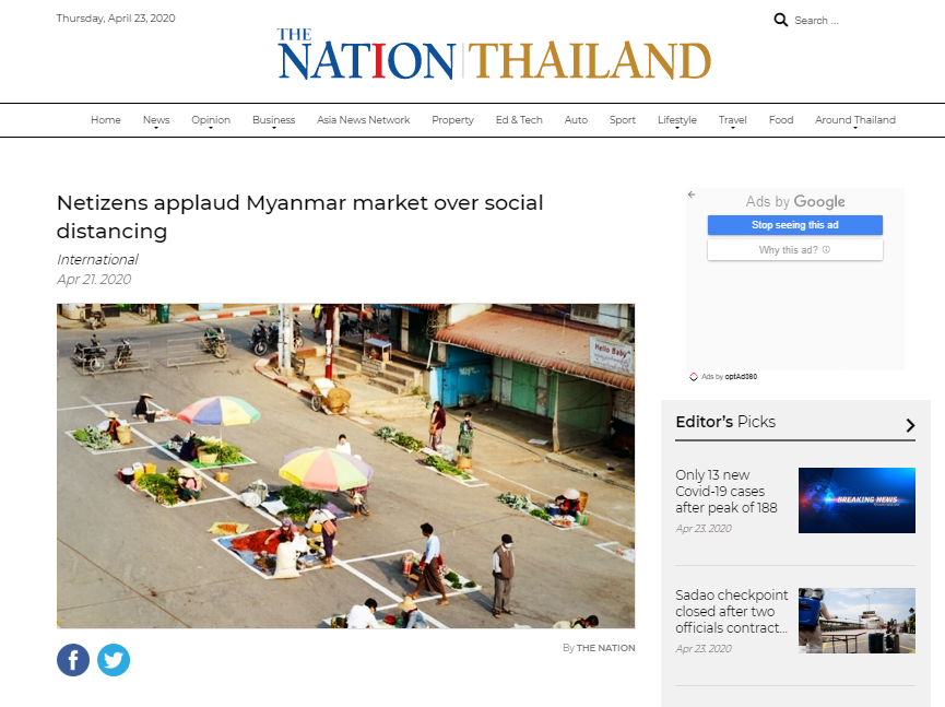 thai news.png