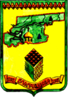 Molchanovsky district of Tomsk Oblast coat of arms.png