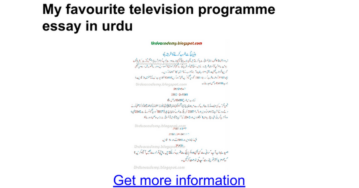 my favourite television programme essay in urdu google docs