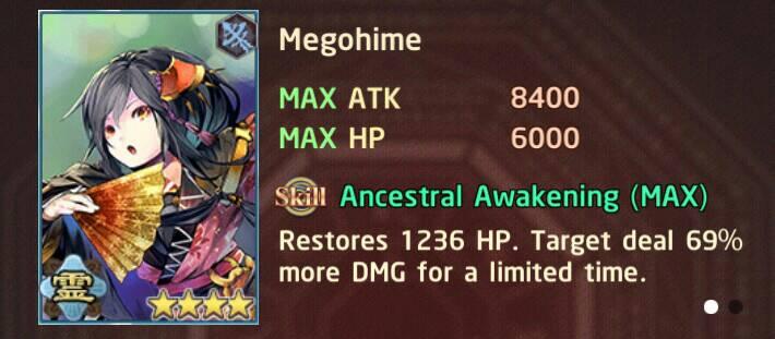 Megohime