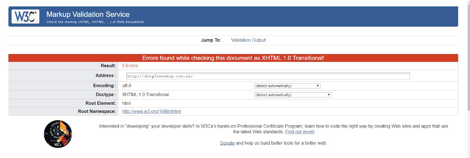 Проверка валидности кода  HTML и CSS