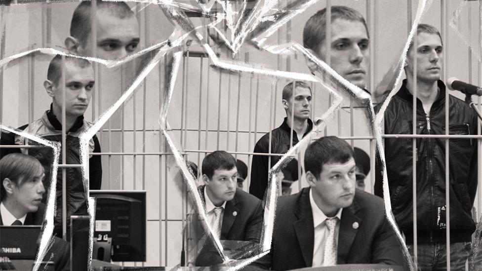 Суд над Ковалевым и Коноваловым