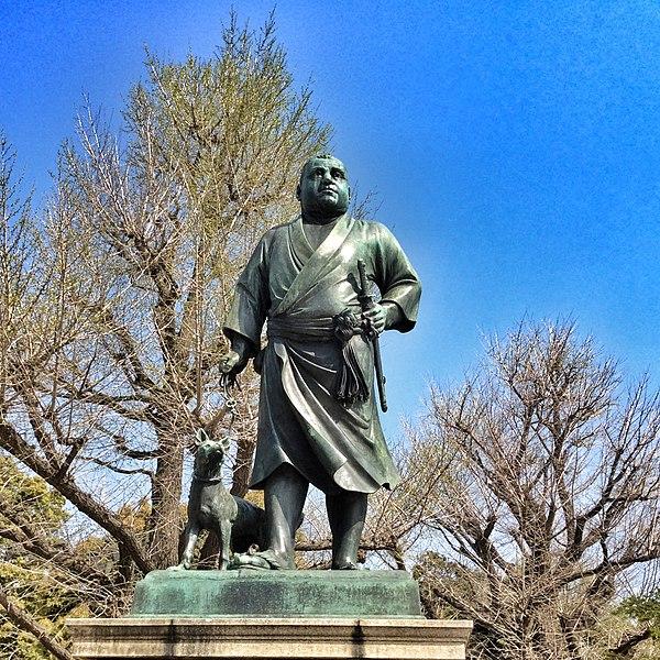 File:Saigo. Takamori. Statue @ Ueno park - panoramio.jpg