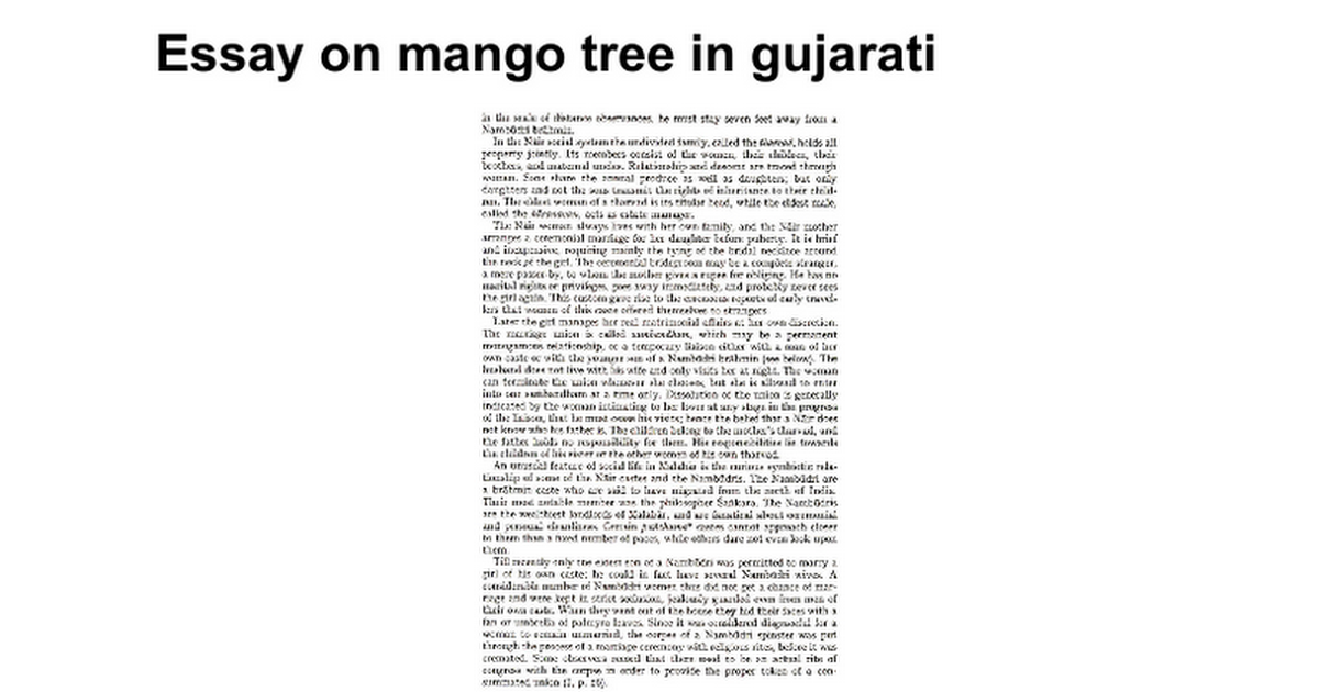 essay on mango tree in gujarati google docs
