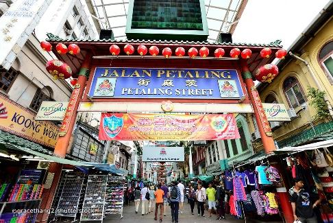 http://static.asiawebdirect.com/m/kl/portals/kuala-lumpur-ws/homepage/klareas/chinatown_petaling/allParagraphs/BucketComponent/ListingContainer/018/image/petaling-street-door.jpg