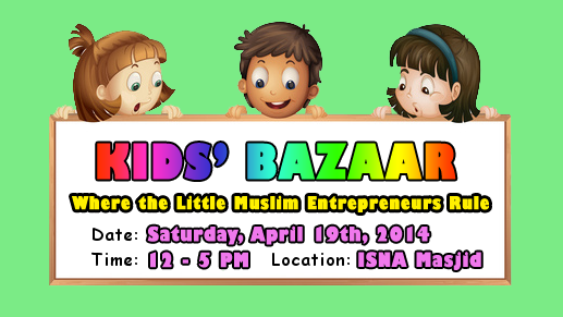 Kids' Bazaar (Saturday, April 19th, 2014)