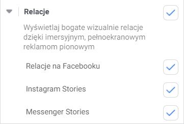 Umiejscowienia reklam na Facebooku - relacje (screen)