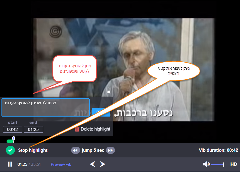 vibby - ניהול צפייה בסרטונים