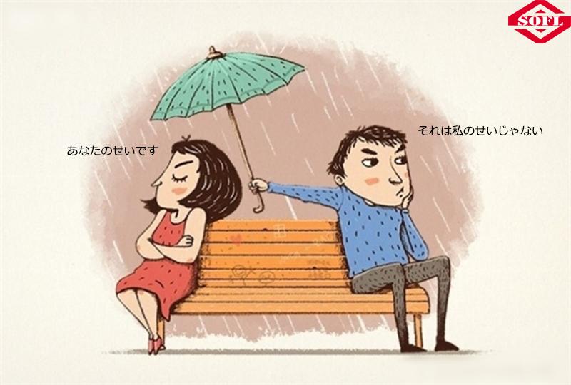 Những câu giao tiếp tiếng Nhật khi cãi nhau với người yêu