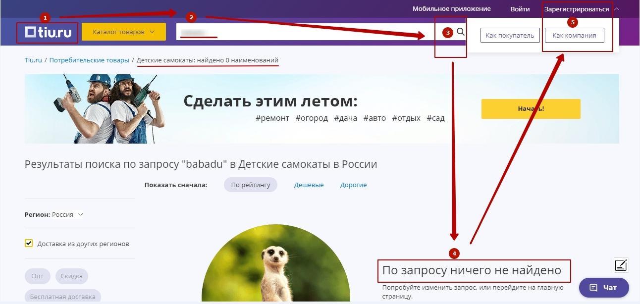 C:\Users\Teftelka\Desktop\50bbf5f0b9.jpg