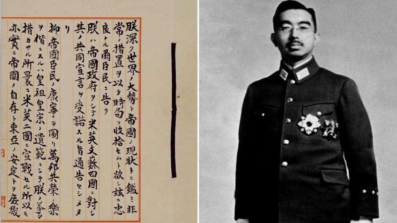 Die erste Seite der Kapitulationserklärung, die Kaiser Hirohito am 15. August 1945 im Radio verkündete