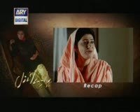 pyaray afzal episode 16
