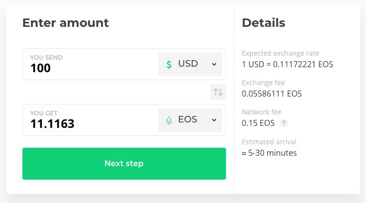 Обменять EOS с Changelly