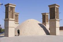 Essence of Iran Tours