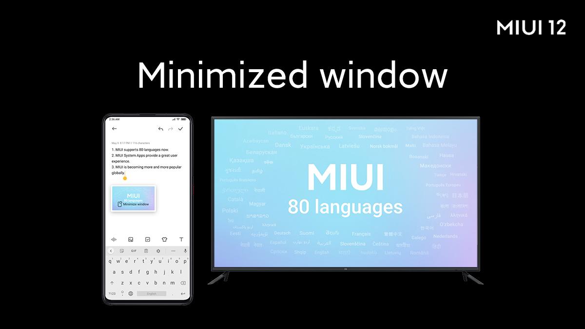 MIUI 12 国际版正式亮相,大量针对系统动画改进,提高隐私权限管制,6 月尾推送稳定版,共 48 款机型获得升级! 36