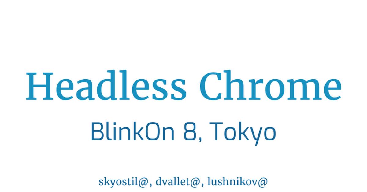 Headless Chrome (BlinkOn 8) - Google Slides