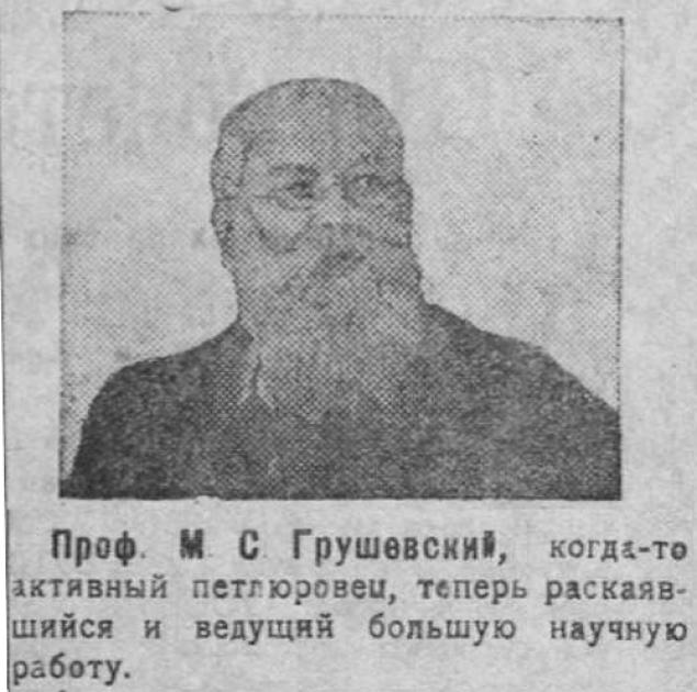 """""""Красный путь"""" (Елитсаветград), 1924, 20 апреля"""