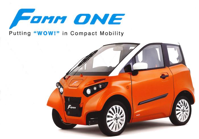 ราคา, ตารางผ่อน Fomm One 2019