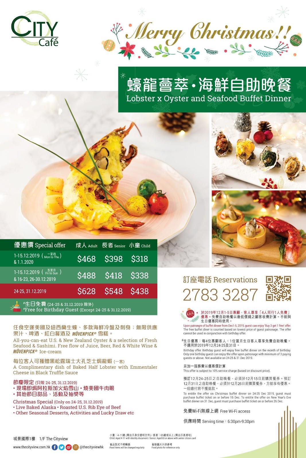 城景酒店 City Cafe