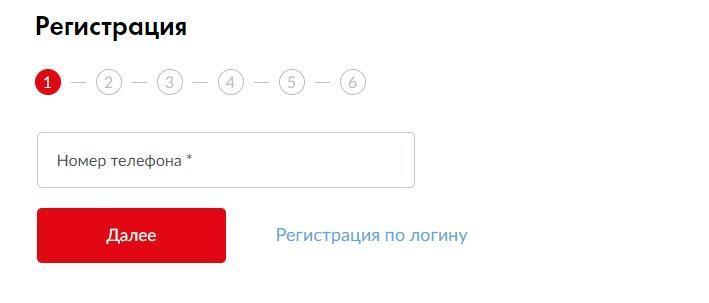 C:Users uerykalnaDesktop5.jpg