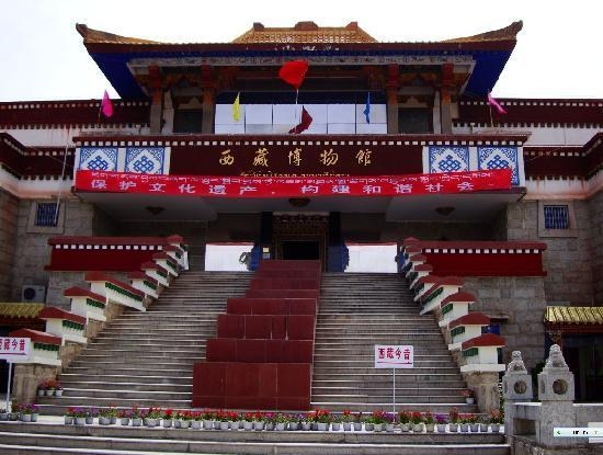 Image result for 4. Tibet museum images