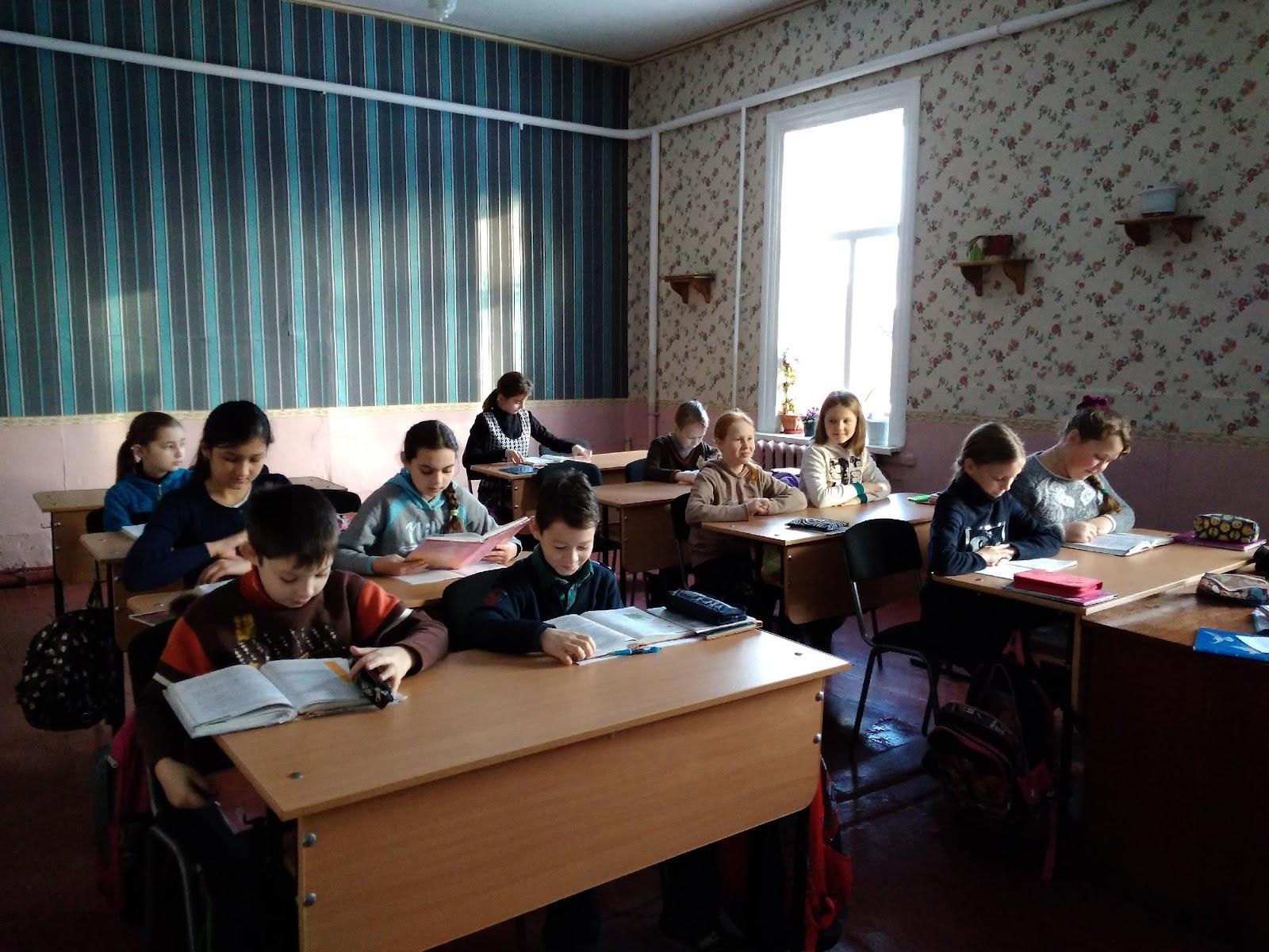 5 клас ЗОШ № 12